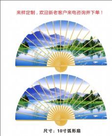 风景画绢布竹骨折扇