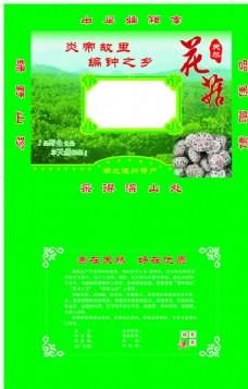 香菇花菇包装设计