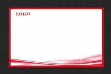 公司制度红色模板