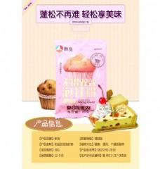 美食海报设计设计