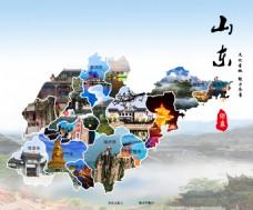 山东旅游海报