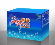 海鲜集装箱海鲜大礼包