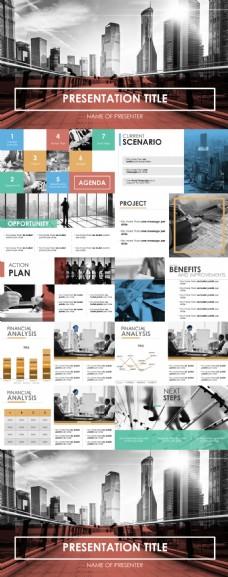现代城市置灰图片背景正片叠底创意高端商务ppt模板