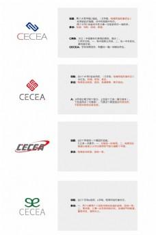 中国电子商务创业联盟