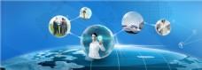 现代科技蓝色地球背景