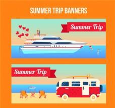 2款彩色夏日假期banner矢量图