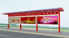 阳光板弧形顶棚宣传栏
