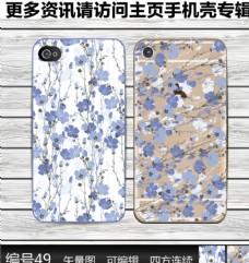 手机壳图案 手机壳设计