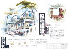 别墅设计构思图