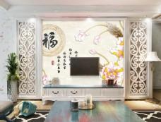 福字花卉背景墙