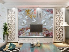玉雕花纹花卉装饰背景墙