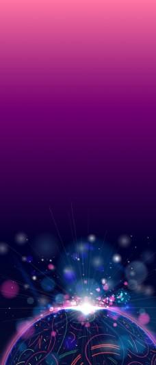 炫彩紫色展架背景