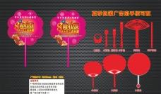 周六福珠宝夏季促销筷子柄扇