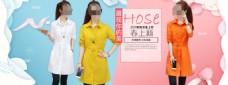 韩版女装海报
