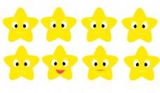 卡通五角星 表情五角星