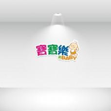 婴儿用品logo宝宝baby