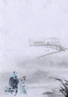 雨水牧童诗人水墨背景