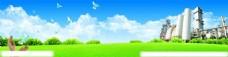 净化厂区天空 保持绿色环境
