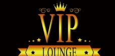 皇冠 VIP