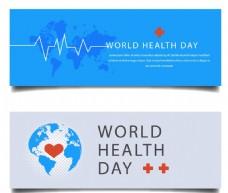 世界健康日矢量素材