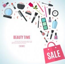购物季买化妆品海报