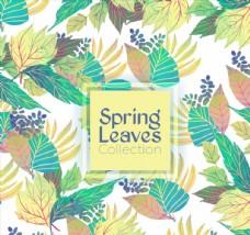 創意春季樹葉無縫背景矢量素材
