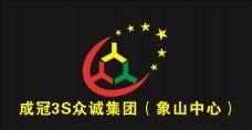 安利群星众诚logo