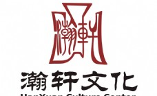 瀚轩文化标志