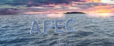 APEC渲染特效
