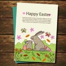 手绘复活节兔子彩蛋海报