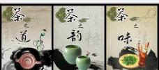 茶文化 展板