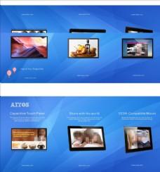 蓝色 数码 海报 科技 展架