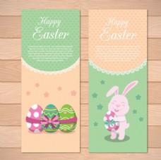 卡通复活节彩蛋兔子海报