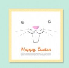 卡通复活节兔子贺卡