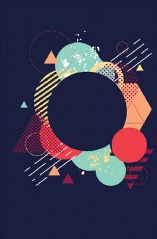 国外炫彩几何科技唯美圣诞海报