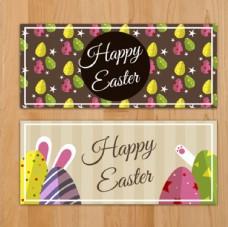 卡通复活节兔子彩蛋横幅