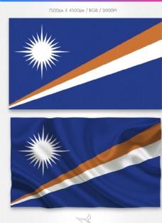 馬紹爾群島國旗分層psd