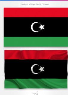 利比亞國旗分層psd