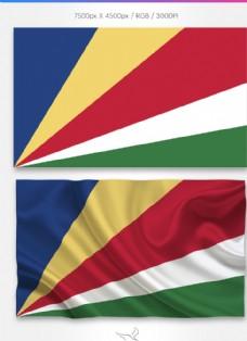 塞舌爾國旗分層psd