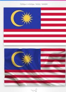 馬來西亞國旗分層psd