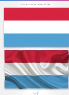 盧森堡國旗分層psd