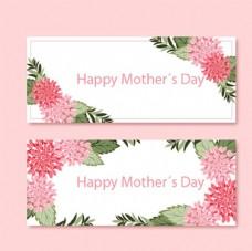 母亲节快乐花卉横幅