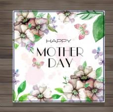 手绘水彩花卉母亲节贺卡