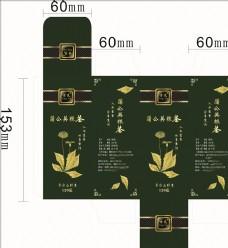 茶叶包装图 平面展开图