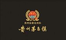 贵州茅台镇 怀庄标志