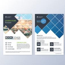 商业手册广告海报模板