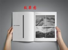 旅行画册样机