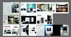 厨卫画册 厨卫电器 企业画册