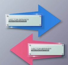 彩色长方形箭头图标