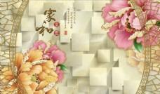 彩雕牡丹花背景墙